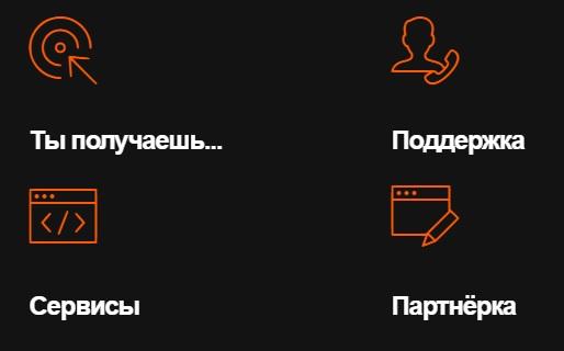 legi-on.com сервис