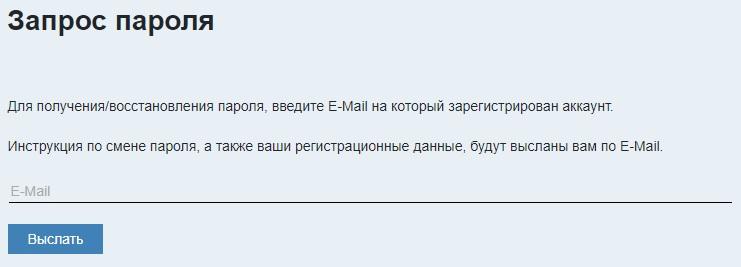 СибГУТИ пароль