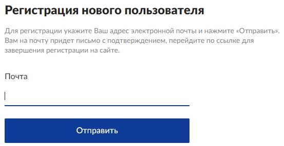 Российский учебник регистрация