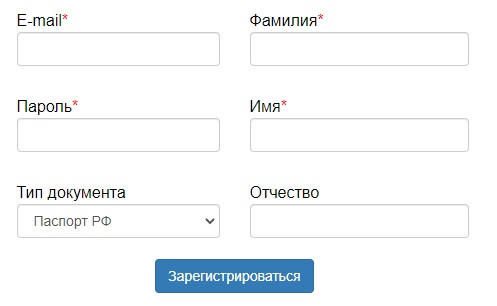 ПсковГУ регистрация