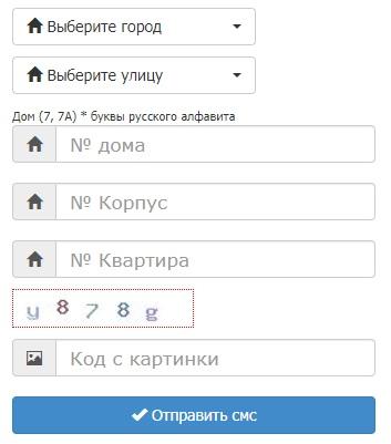 Пушкиннет пароль