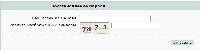 Северсвязь пароль