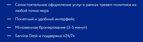 ЮТС 24