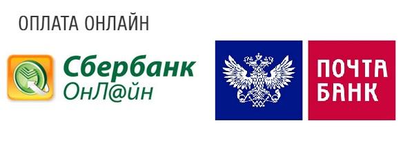 erkc-tver.ru оплата