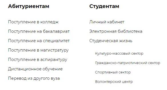 Мираполис МЮИ