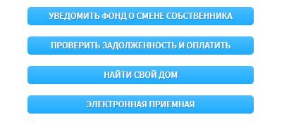 fkr38.ru
