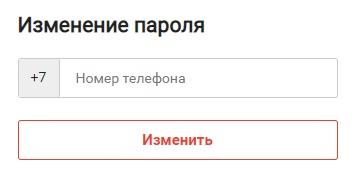 РТА пароль