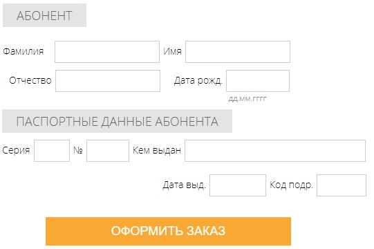 gobaza.ru регистрация