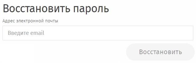 gortransperm пароль