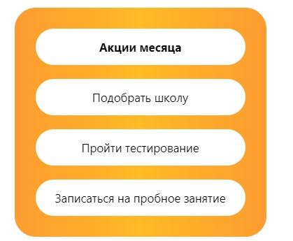 ILS услуги