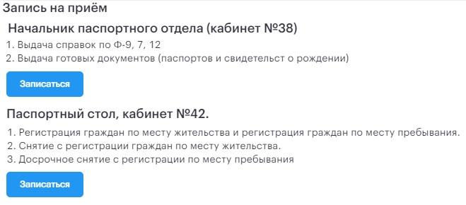 izora.spb.ru запись