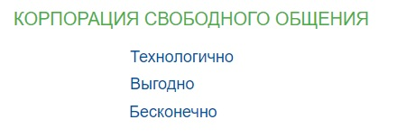 K5.ru