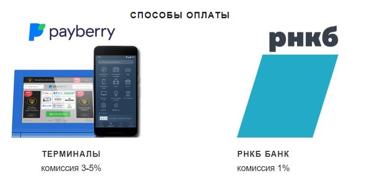 Liveproxy оплата