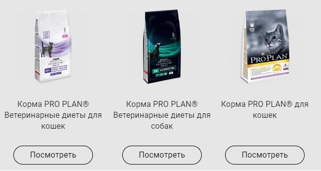 Про План продукция