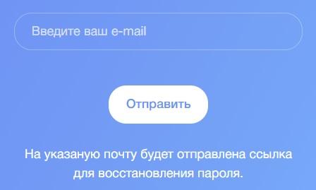 РДШ пароль