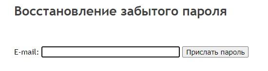 Российский союз писателейпароль