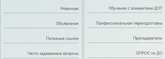 СДО КОСМОС