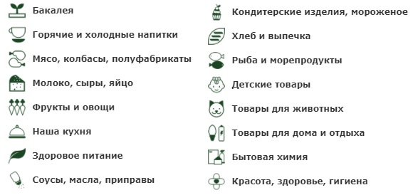 Агрокомплекс каталог