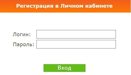 gobaza.ru вход
