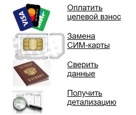 K5.ru сервисы