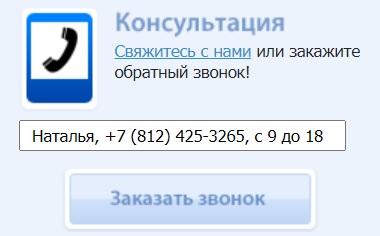 Милк.нет контакты