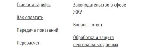 erkc-tver.ru