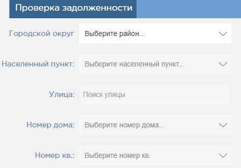 fkr38.ru долг