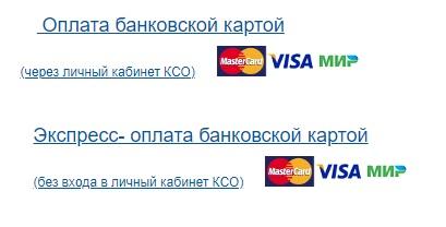 K5.ru оплата