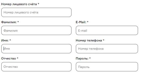 модус регистрация
