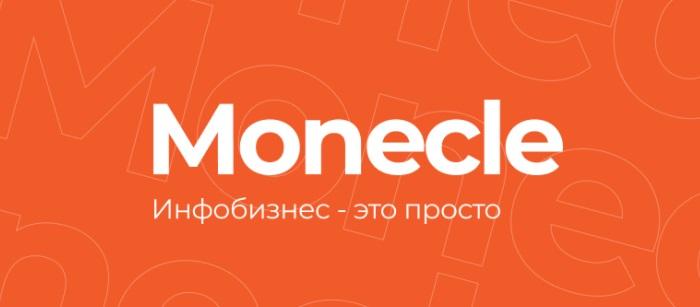 monecle
