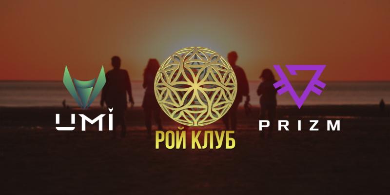 РОЙ Клуб
