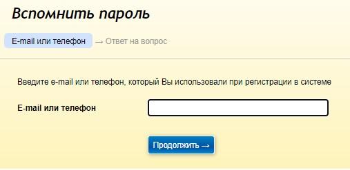 монетару пароль