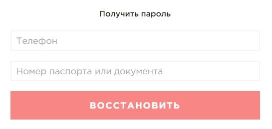 мосгосломбард пароль