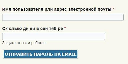 нспортал пароль