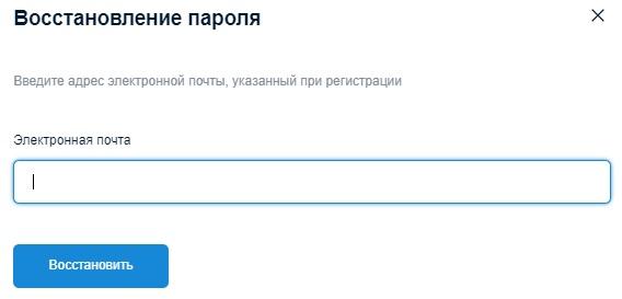 нэб пароль