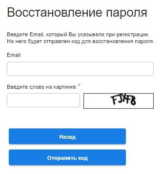 юрэск пароль