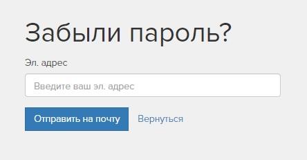 Эврика пароль