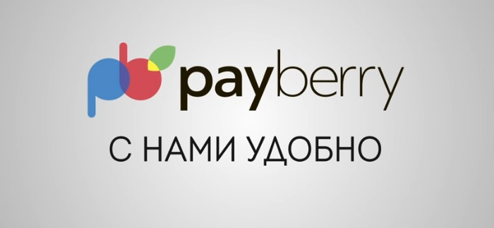 payberry