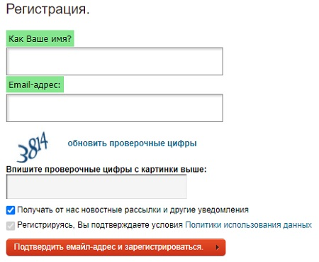 регистрация продавца