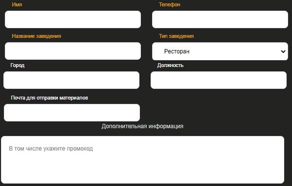 нетмонет регистрация1