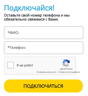 нетвижен регистрация