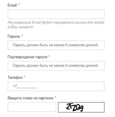 юрэск регистрация
