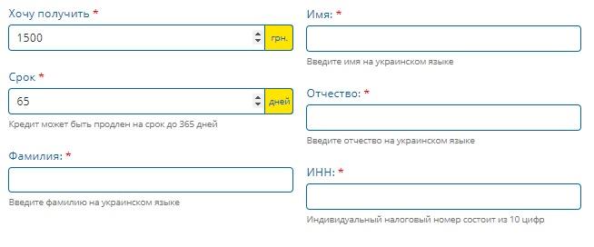 морегрошей регистрация