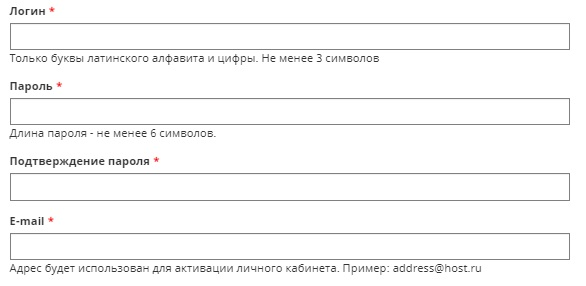 мрск регистрация