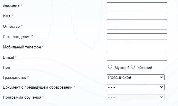 ноир регистрация