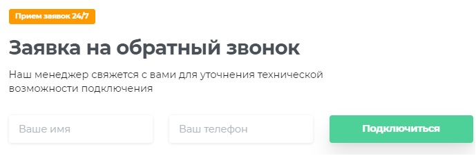 нордком регистрация