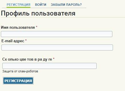 нспортал регистрация