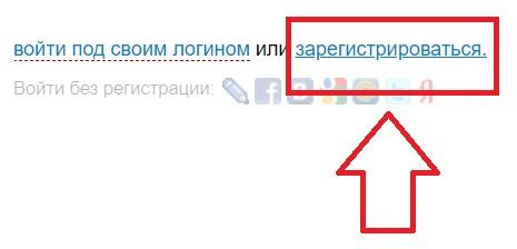 НОВГУ регистрация1