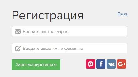 эврика регистрация2