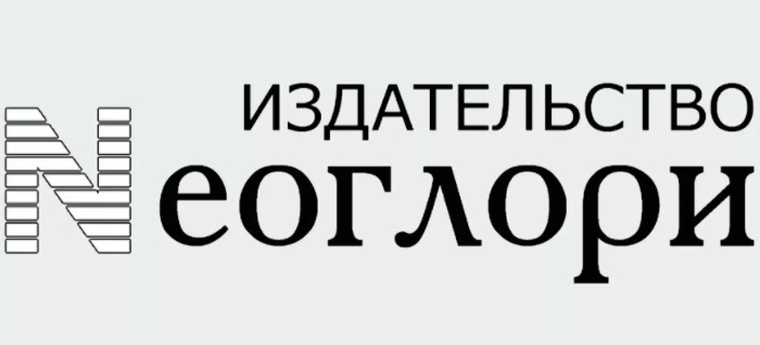 неоглори